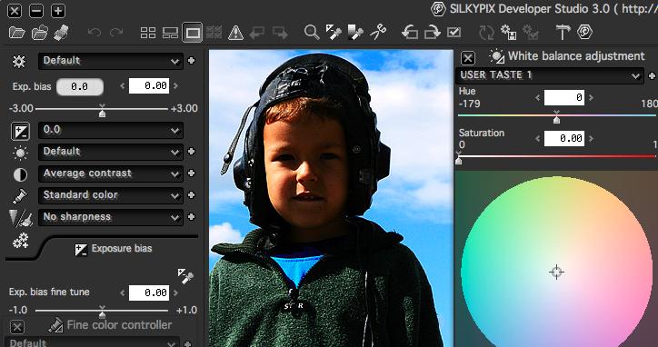 программа для обработки Raw Canon - фото 10