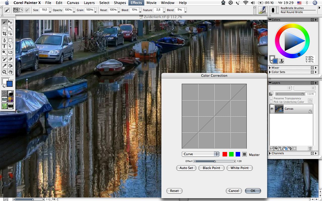 Программы для обработки фотографий: prophotos.ru/lessons/5793-fotosoft