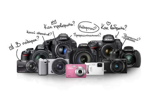 какой Фотоапарат Вибрати?