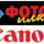Объективы Canon в конкурсе на Photoawards.ru