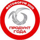 Утвержден список номинаций Премии «ПРОДУКТ ГОДА-2010»