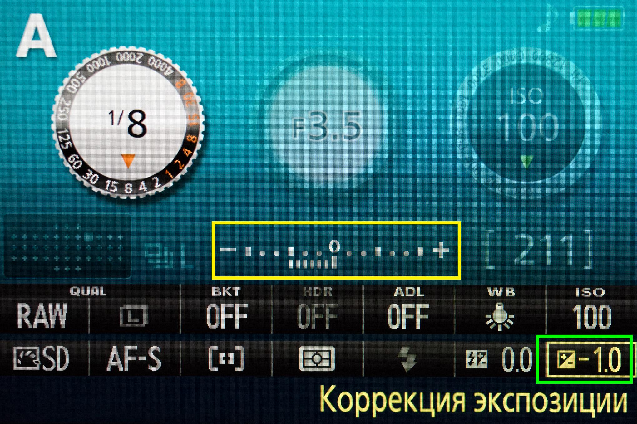 Tagir | 1359x2040