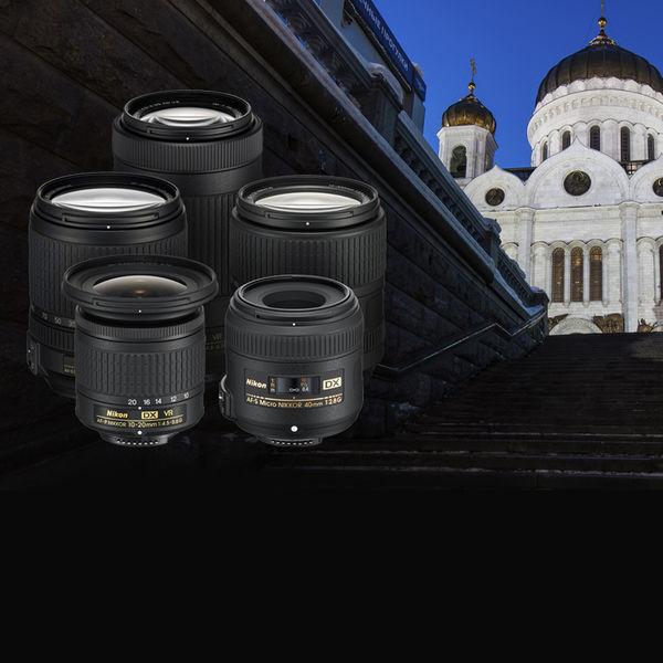 <b>Объектив Nikon</b>: NIKKOR <b>AF</b>-<b>S</b> DX <b>18</b>-<b>300mm</b> f/3.5-5.6G ED VR ...