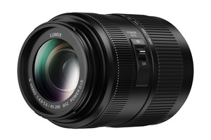 Panasonic Lumix G Vario 45-200mm F4.0-5.6 II POWER O.I.S.