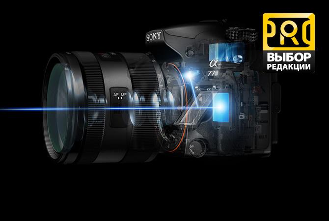Sony SLT-A77 II: камера для динамичных съемок