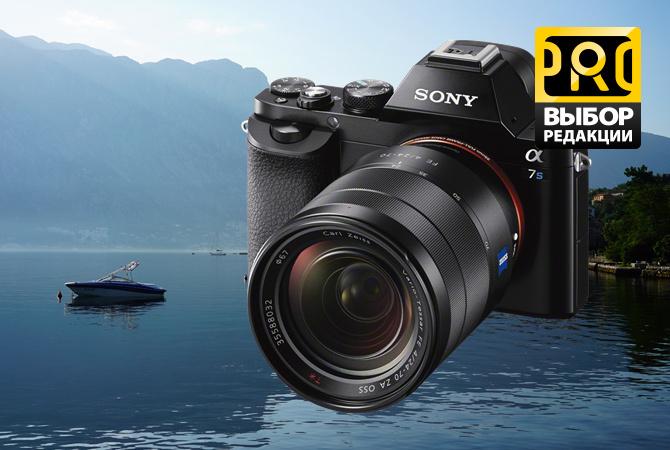 Sony A7S: самая малошумная камера