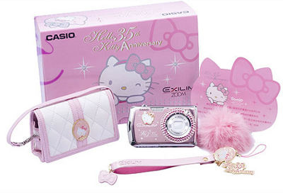 Casio EX-Z2 Hello Kitty