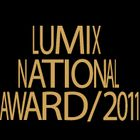 Lumix Natonal Award 2011